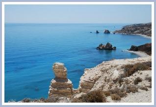 Aphrodite's Rock Paphos
